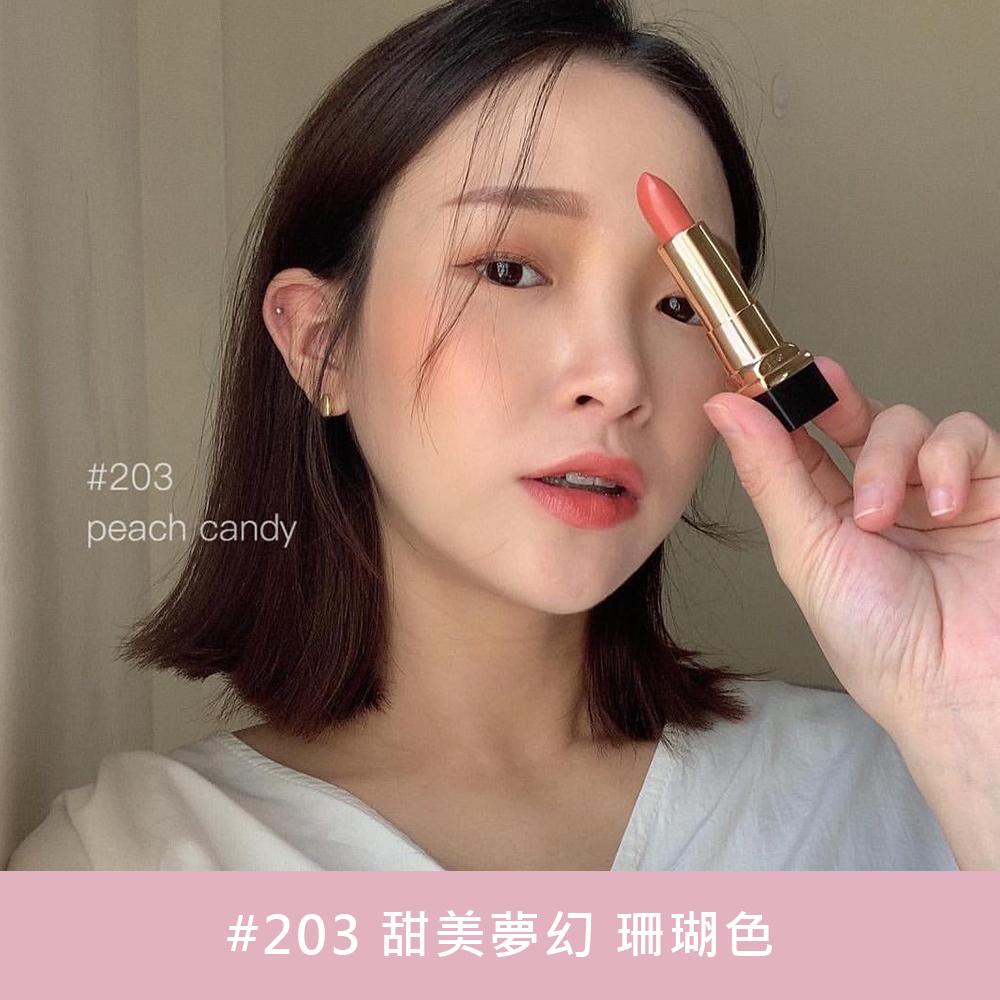 Color F.輕透粉潤唇膏