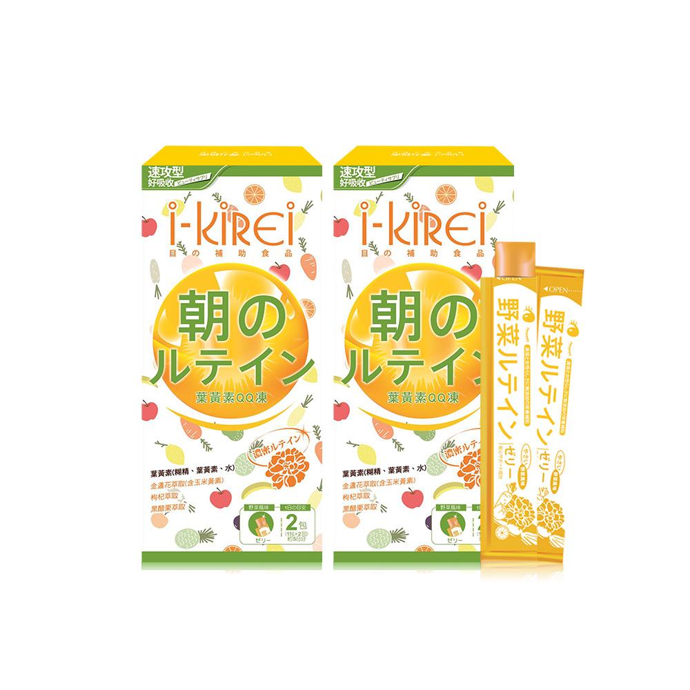 葉黃素QQ凍(2盒組)