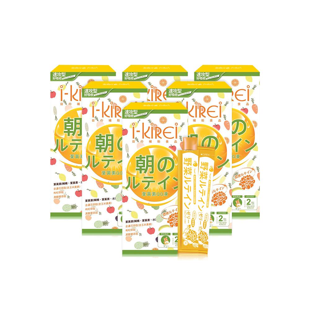 葉黃素QQ凍(6盒組)